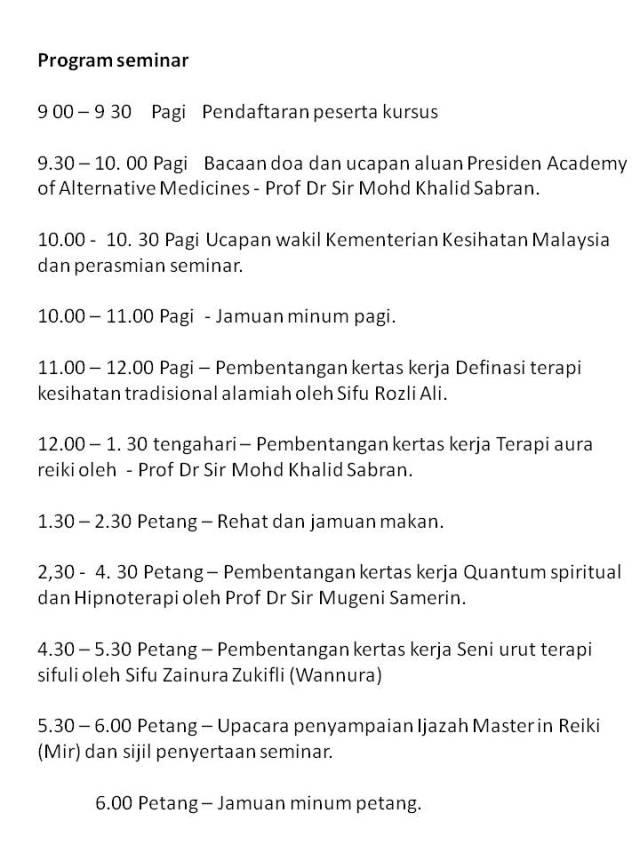 program seminar