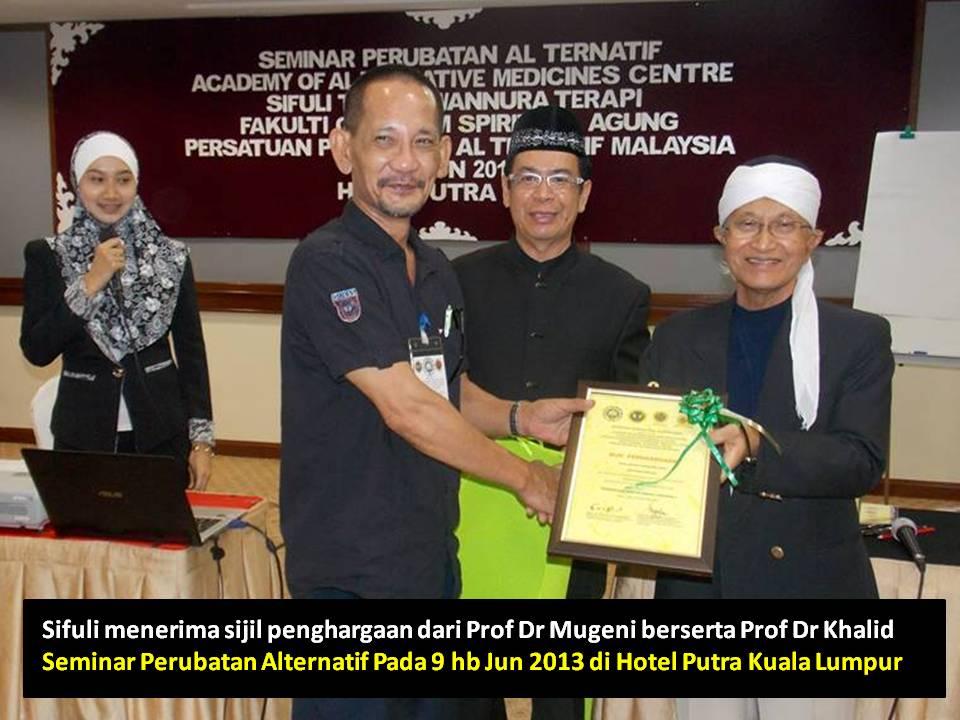 906 Sifuli sijil penghargaan