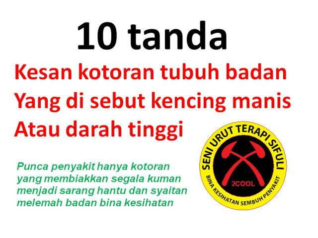 10 tanda 1