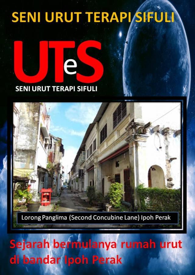 Sejarah bermulanya rumah urut di bandar Ipoh Perak