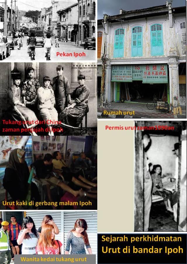Sejarah perkembangan khidmat urut di Ipoh Perak