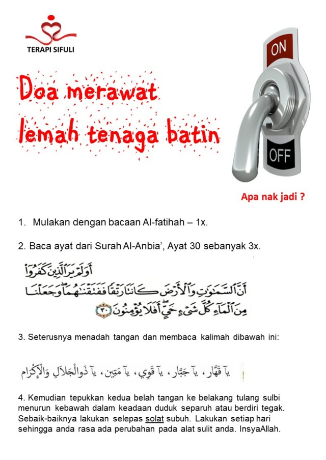 Doa merawat lemah tenaga batin