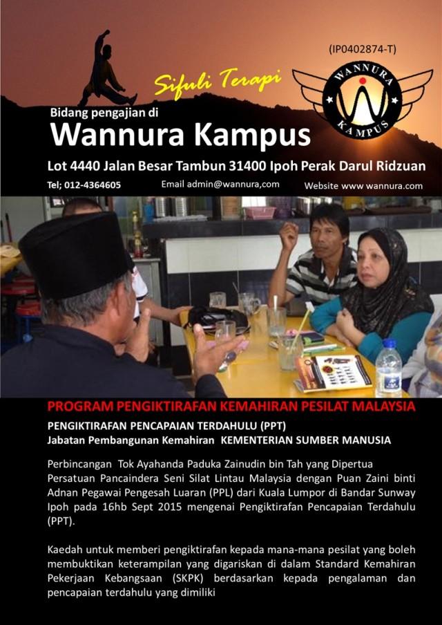 Program pengiktirafan pesilat Malaysia